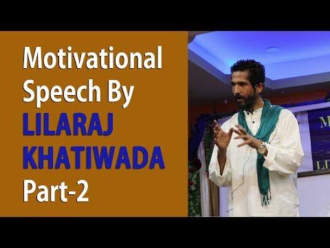 असफल र कमजोर मान्छेलाई जगाउने Powerfull Motivational speech Part-2 By Lila Raj Khatiwada