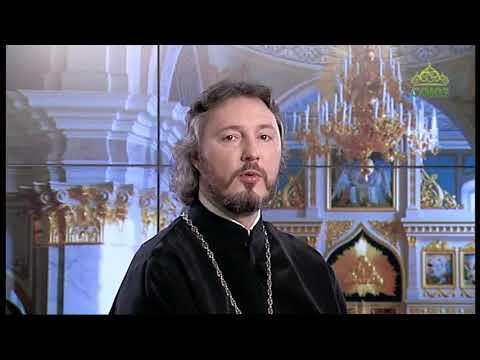Церковный календарь. 6 декабря 2018. Святитель Григорий, епископ Акрагантийский