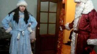 Новый Год 2010 Дед Мороз,Снегурочка и Снеговик.MPG