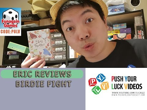 Push Your Luck Video #158