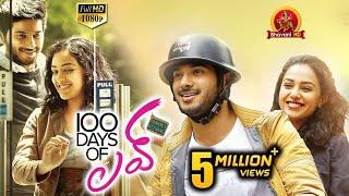 100 Days of Love Full Movie | Latest Telugu Full Movies | Dulquer Salmaan | Nithya Menon