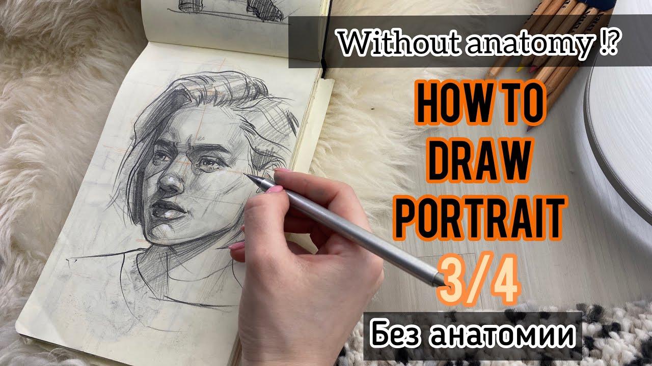 Как нарисовать портрет 3/4 | НУЖНА АНАТОМИЯ? Процесс | Карандашный материал