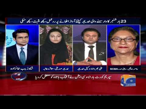 Aaj Shahzaib Khanzada Kay Sath - 19 May 2017