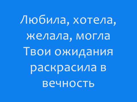 Скачать песню я желаю счастья