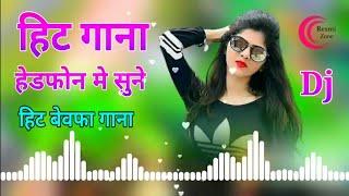 New Bewafa Dj Song Dj Remix Love Song New Hindi