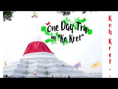 "One day trip at ""Koh Kret"""