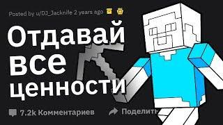 СТРЁМНЫЕ Диалоги Геймеров в Онлайн Играх