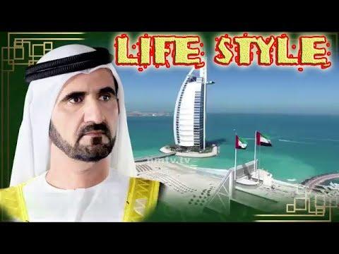 Mohammed bin Rashid Al Maktoum | The King Of Dubai | Life Story | UAE | Urdu Hindi |Ruler Of dubai|