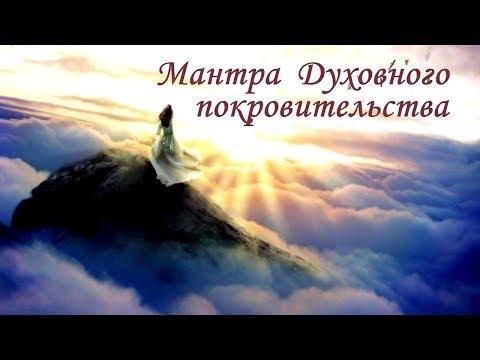 Молитва акафист матроне московской