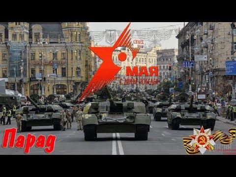 День Победы /Парад в Нововятске 2019