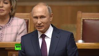 Выступление Путина на пленарном заседании II Евразийского женского форума — LIVE