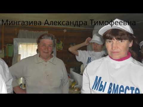 Поздравление С Днем пожилого человека пенсионеров Дубровского поселения