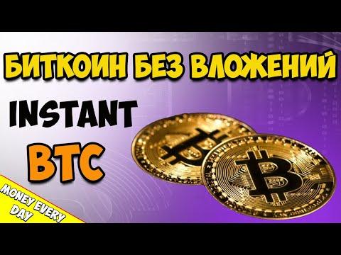 Diferența dintre bitcoin și forex