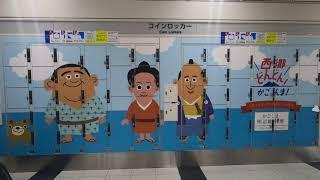 観光鹿児島中央駅
