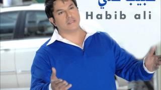 حبيب علي | Habeb Ali - ماغريب الا الشيطان