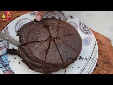 Video How To Make Soft Chocolate Sponge Cake In Home || Telugu Cake Recipe || Popcorn Tv