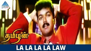 Thamizhan Tamil Movie Songs   La La La La Law Video Song   Vijay   D Imman   Pyramid Glitz Music
