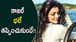 Kajal Agarwal Escape From Summer With Foreign Shooting Schedules || Silver Screen