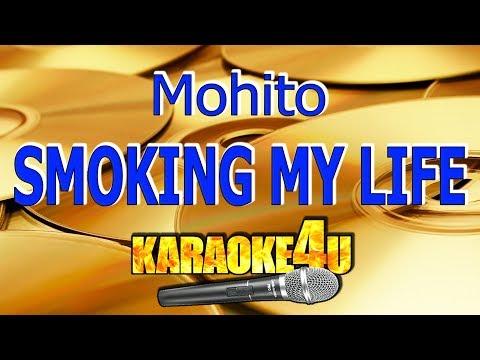 Mohito | Smoking My Life | Караоке (Кавер минус)