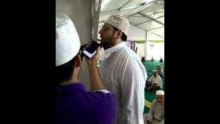 Azan Syeikh Yasir Syarqawi (Maqam Hijaz)