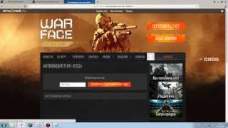 подарок от Warface + многоразовый бонус код на оружие