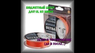 Леска плетеная akkoi mask arcane x4-150 green d0. 10mm