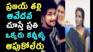 amrutha mother family photos - मुफ्त ऑनलाइन वीडियो
