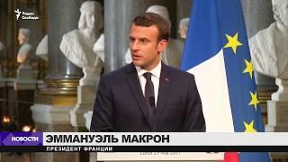 """Макрон назвал RT и Спутник """"органами пропаганды"""""""