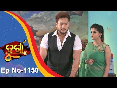 Durga | Full Ep 1150 | 15th August 2018 | Odia Serial - TarangTV