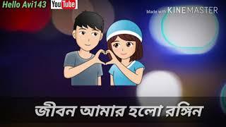jonom jonom by porshi and imran whatsapp status - Kênh video