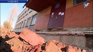 На следующей неделе начнется ремонт обрушившегося крыльца в школе №1 в Чудово