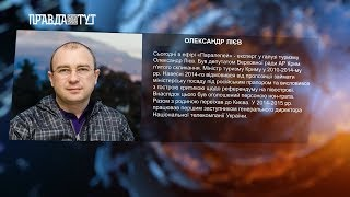 «Паралелі» Олександр Лієв : Тонкощі туристичного бізнесу