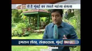 Kumar Birla Buys 425cr Bungalow In South Mumbai