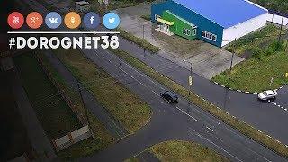 ДТП Мира - Энгельса [14.08.2018] Усть-Илимск