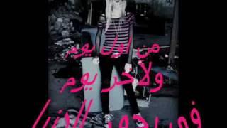 تحميل اغاني هاني شاكر-القلب الجريء MP3