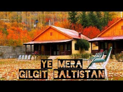 Mera Gar hy mera Gilgit baltistan | GB new song | skardu baltistan