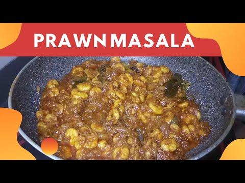 ഒരു അടിപൊളി ചെമ്മീൻ മസാല ||prawn masala recipe in malayalam #cooking #recipe #food #prawnmasala