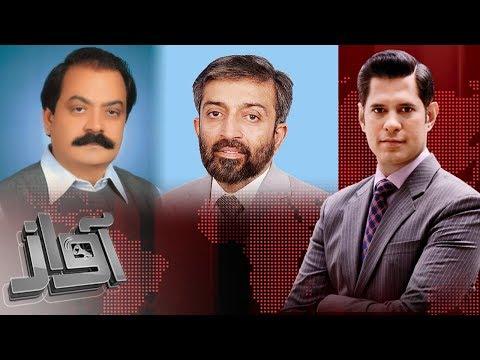 MQM - PS 114 Elections | Awaz | SAMAA TV | 06 July 2017