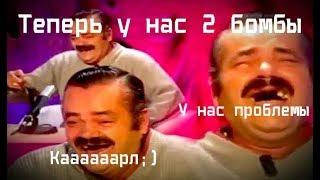 Critical Ops жесткий баг / угар / прикол / до слез