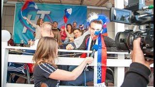 Новгородское областное телевидение организовало просмотр Чемпионата мира по футболу на свежем воздухе