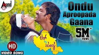 Love In Mandya - Ondu Aproopada Gaana
