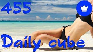 Daily cube #455 | Ежедневный коуб #455