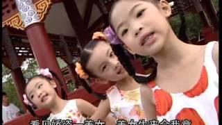 Teochew Folk Songs 19.mp4