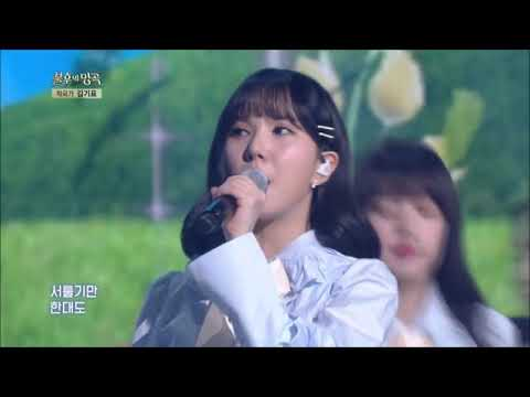 Gfriend '여자 친구'  - Only 1 Magic Dance Version