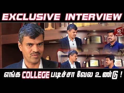 EXCLUSIVE Interview With Chairman Of CIT College | Part 2