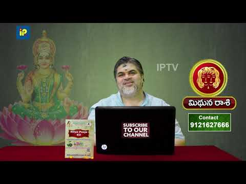 Weekly Rasi Phalalu April 21st-April 27th 2019 lChandramouli venkatesh sharma IPTV Indian Public Tv