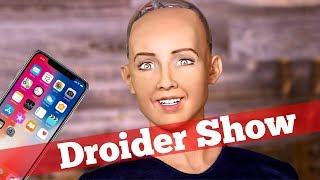 Проблема с iPhone X и баба-робот | Droider Show #315