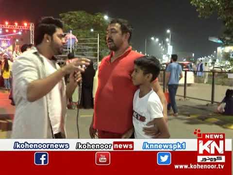 Fun Factor 05 November 2019 | Kohenoor News Pakistan