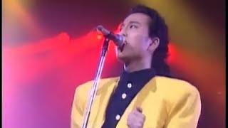岡村靖幸渋谷公会堂checkoutlove1987.04.22