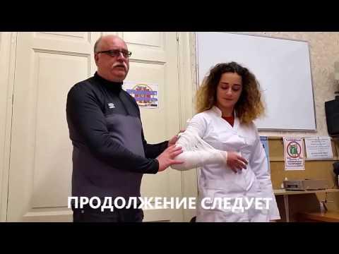 06 ПОВЯЗКА НА ЛОКТЕВОЙ СУСТАВ ПРИ ЧС, БЖД, ООБМУ, 17 01 2017